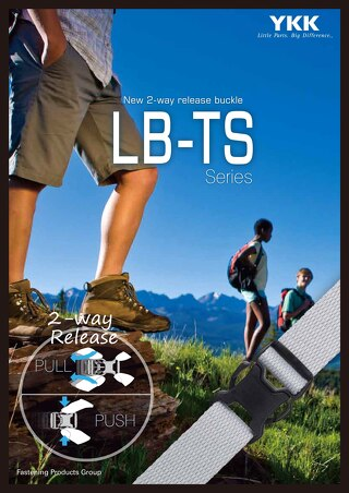 2-Way Release Buckle LBTS / LKTS Series
