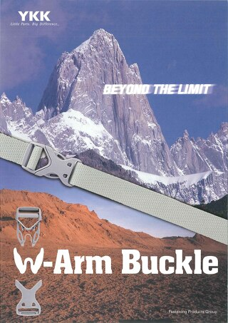 W-Arm Buckle Series