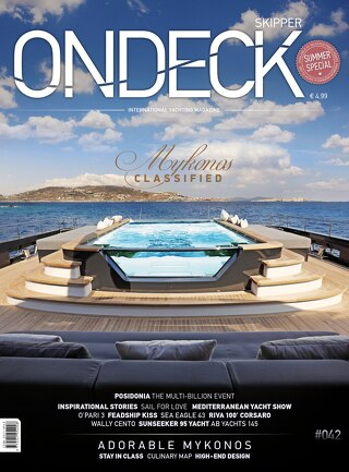 Skipper Ondeck 042 | Summer Issue Preview