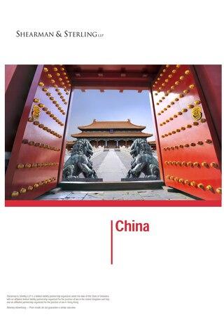 China-Brochure
