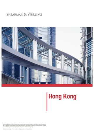 Hong Kong Brochure