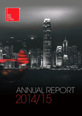 Our 2014/15 Annual Report