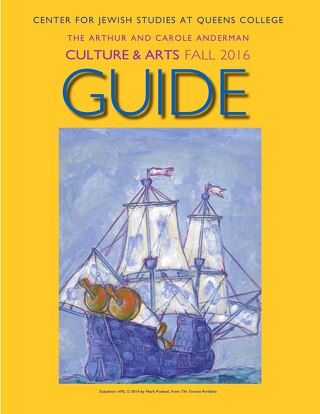 Jewish Studies Culture Guide Fall 2016
