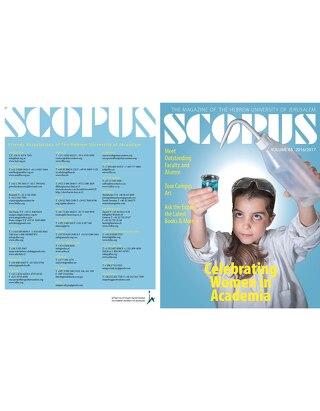 2016 Scopus Magazine