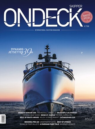 Skipper OnDeck 044 Final Preview