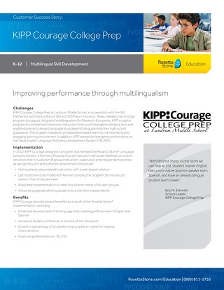 [Case Study] KIPP Courage College Prep