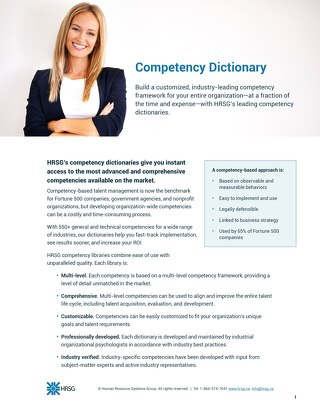 HRSG Foundation, Corporate and Industry Competencies and Profiles