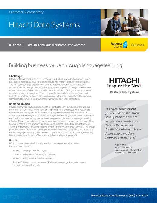 [Case Study] Hitachi Data Systems