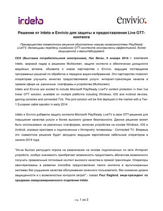 Решение от Irdeto и Envivio для защиты и предоставления Live ОТТ- контента