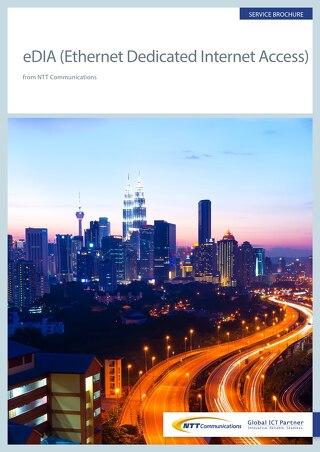 eDIA Brochure