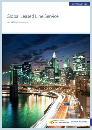 Global Leased Line Service Brochure