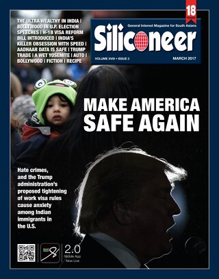 Siliconeer | March 2017