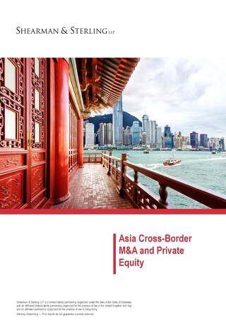 Asia Cross Border