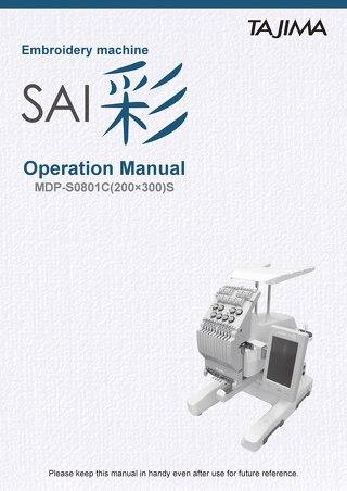 SAI OPERATION MANUAL