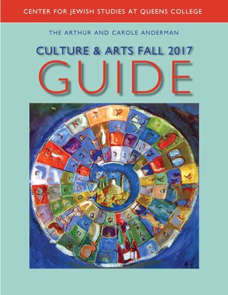 Jewish Studies Culture Guide Fall 2017