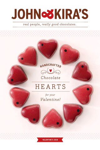JK17_Valentines_July27