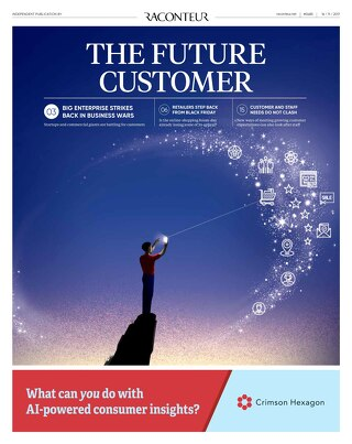 The Future Customer special report 2017