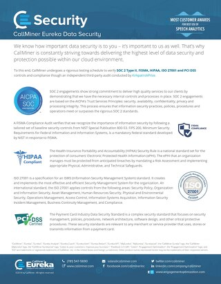 Eureka Security datasheet