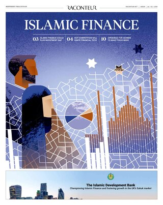 Islamic Finance special report 2018
