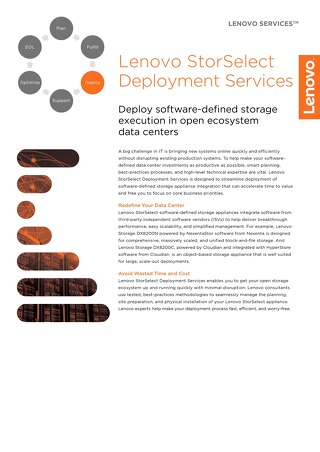 Lenovo StorSelect Deployment Services
