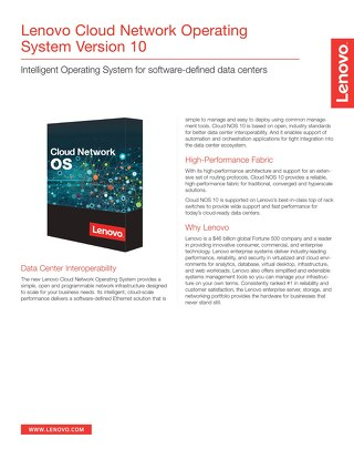 Lenovo Cloud Network Operating System Version 10