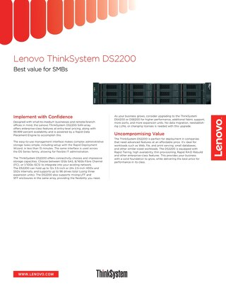 ThinkSystem DS2200