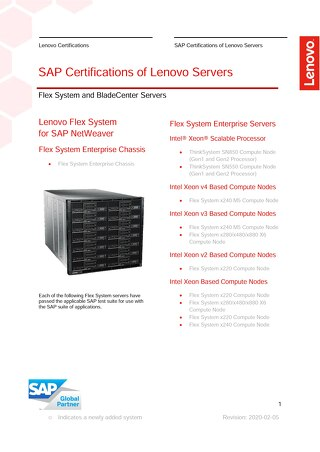 Flex System SAP Certifications
