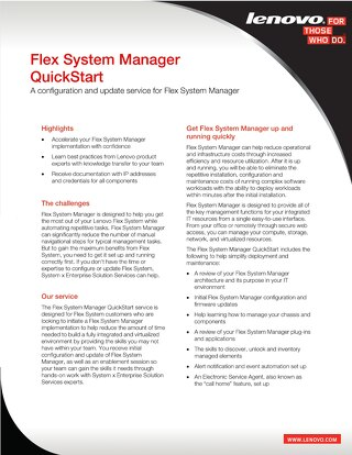 Flex System Manager Quickstart
