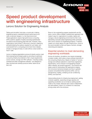 Speed Product Development with Engineering Infrastructure