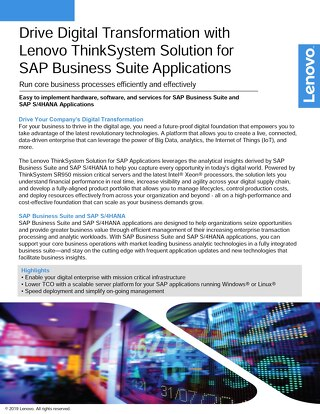 Lenovo ThinkSystem Solution for SAP Business Suite Applications