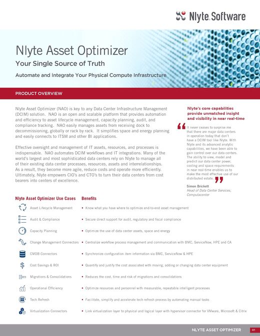 Nlyte Asset Optimizer