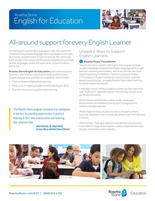 Rosetta Stone English for Education Fact Sheet