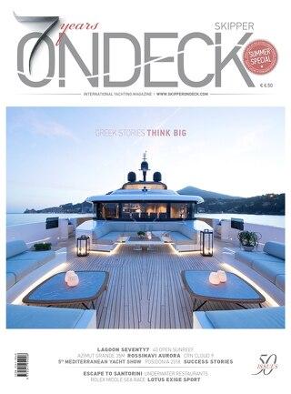 Skipper ONDECK #050   Summer Issue