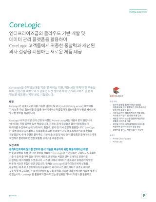 Corelogic_한국어