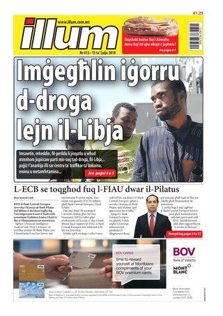 illum 15 July 2018