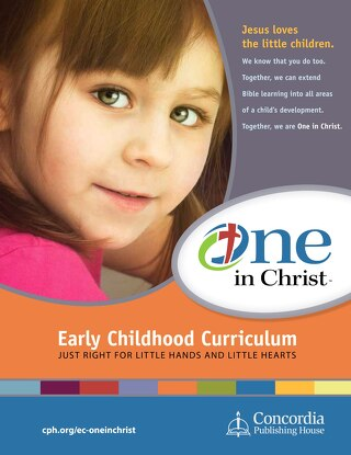 2018 Early Childhood Curriculum Catalog