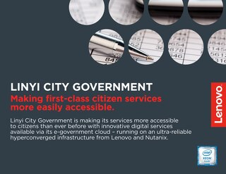 Case Study Linyi City Government