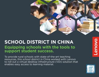 Case Study School District in China
