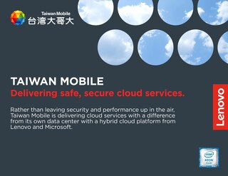 Case Study Taiwan Mobile