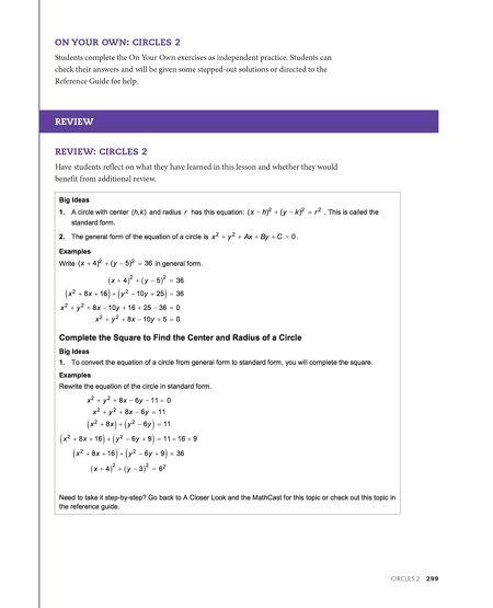 Brochures - FLORIDA Geometry Teacher's Guide Vol  B