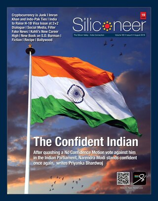 Siliconeer | August 2018