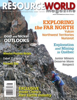 Resource World - August-September 2018 - Vol 16 Issue 5