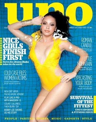 UNO Issue 15  - Jeneva Bosko