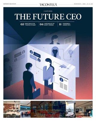 Future CEO 2018