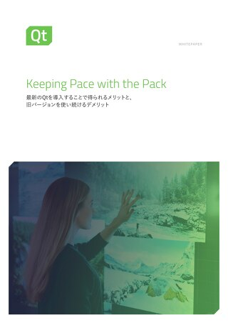 White Paper: Qt Keeping Pace with the Pack