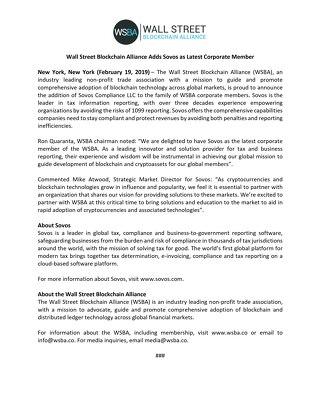 Sovos Joins Wall Street Blockchain Alliance