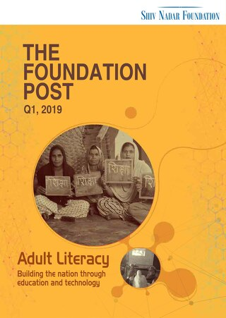 The Foundation Post, Q1, 2019: Shiv Nadar Foundation's newsletter