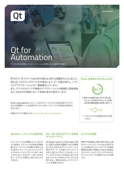 Datasheet: Qt for Automation