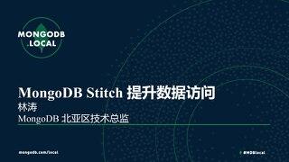 7-MongoDB Stitch 提升数据访问- Lin Tao