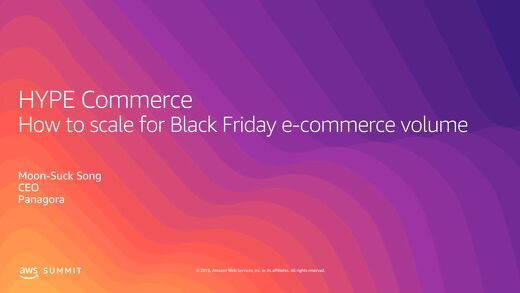Hype Commerce How to scale for Black Friday e-commerce volume